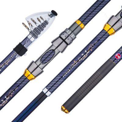 光威海竿海杆套装碳素超硬钓鱼竿全套组合抛竿远投竿甩杆特价清仓
