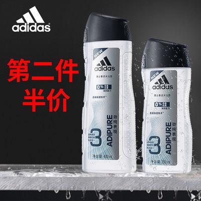 Adidas阿迪达斯男士香波洗发沐浴露劲纯表现洗沐二合一持久留香