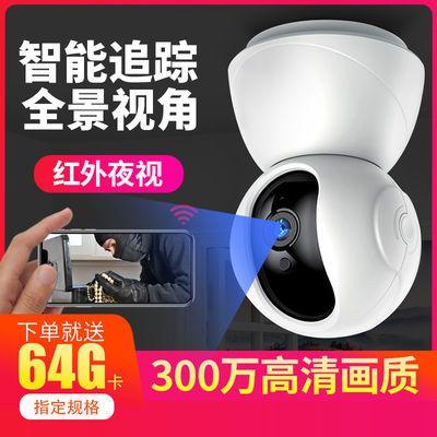 无线监控摄像头网络监控器家用手机远程wifi超高清夜视摄像头套装