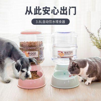 狗狗饮水器宠物自动喂食器喂水喝水器泰迪猫咪饮水机狗碗宠物用品