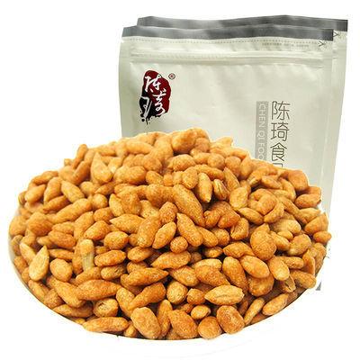 葵花籽仁1000克或500克或200克奶油味或蟹黄味瓜子仁多规格可选