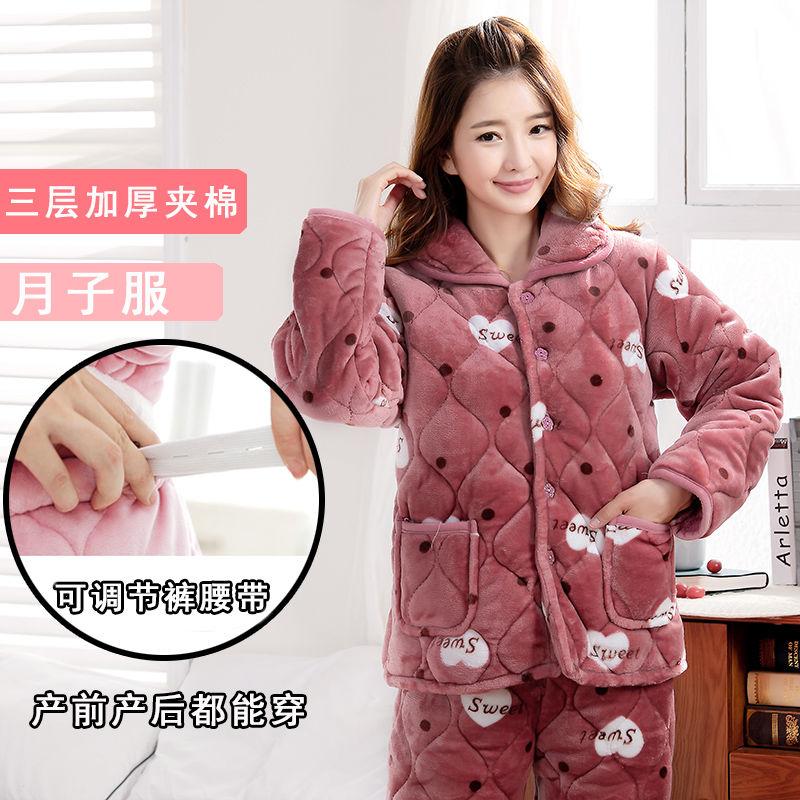 女士睡衣套装冬季女珊瑚绒三层加厚保暖夹棉女士法兰绒家居服套装