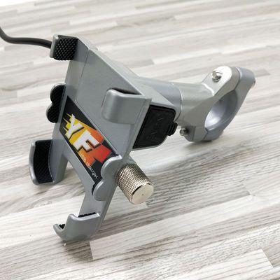 摩托车春风650NK 400NK 250NK 150NK 手机导航支架铝合金改装配件