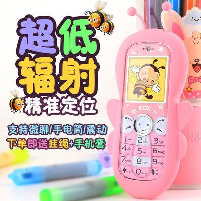 学生按键手机儿童定位手机卡通迷你小手机移动版联通版电信版可爱