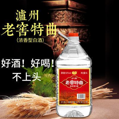四川高粱白酒泸州浓香型52度高度纯粮食酒药酒5斤10斤散装桶装酒