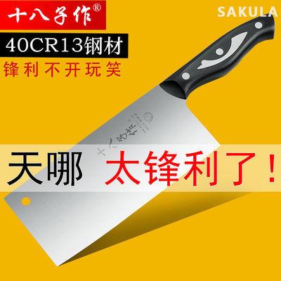 正品十八子作家用菜刀切片刀不锈钢切肉刀斩切菜砍骨厨房刀具锋利