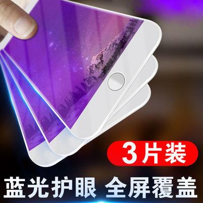 苹果iPhone 8 7 6s plus全屏钢化膜xs max xr软边抗蓝光防指纹膜