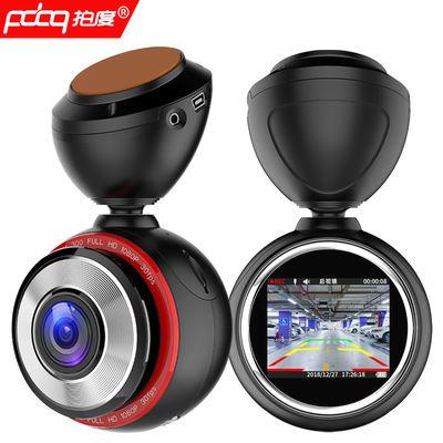 拍度1080p高清夜视行车记录仪电子狗测速倒车影像停车监控一体机