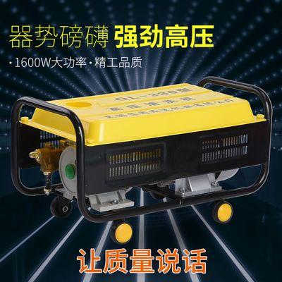 香港黑猫家用自吸高压清洗机洗车机220V洗车泵洗车器便携刷车