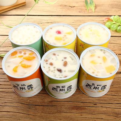 酸奶西米露罐头6罐整箱包邮新鲜水果黄桃