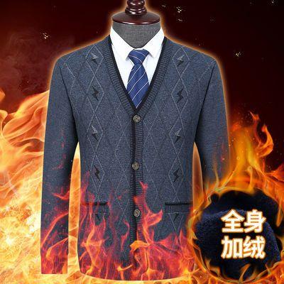 加绒加厚款秋冬中老年男士打底针织衫开衫毛衣男装v领羊毛衫外套