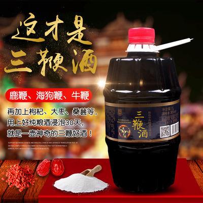 【三鞭酒30度】男人酒食材泡酒桶装酒白酒非保健品鹿鞭牛鞭1L/桶