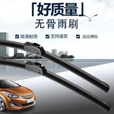 北京现代朗动1.6L自动挡领先型时尚型动尊贵型汽车雨刮器片