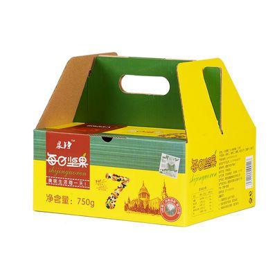 【750g25g*30包】每日坚果混合坚果组合装儿童零食坚果大礼包