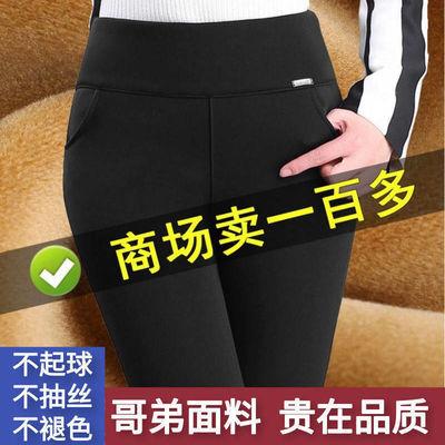 【不加绒/加绒】裤子女秋冬款打底裤女外穿高腰大码小脚铅笔长裤