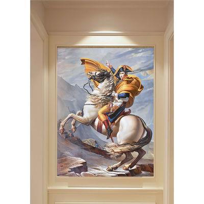 拿破仑客厅装饰画玄关画现代简约北欧大气办公室背景壁画自粘挂画