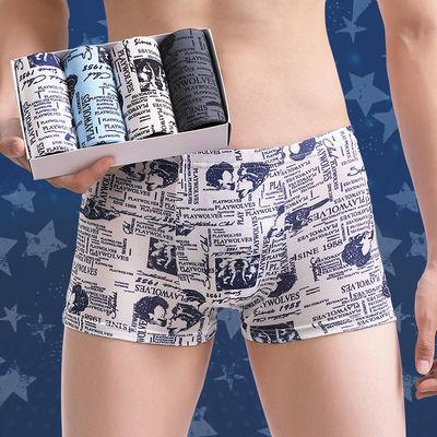 4条装男士内裤男式平角裤抗菌个性青年透气中腰性感男四角裤头潮