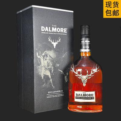 洋酒DALMORE达尔摩亚历山大三世收藏纪念版苏格兰单一麦芽威士忌