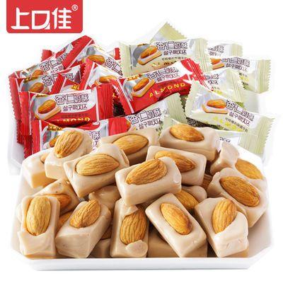 【好吃又营养】巴旦木杏仁奶酥糖果零食批发结婚喜糖夹心牛奶硬糖