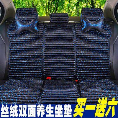 汽车坐垫四季通用养生荞麦壳小蛮腰亚麻夏季新款冰丝绒面专用座垫