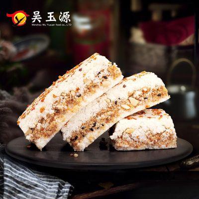 【750克特价抢】温州特产传统手工桂花糕网红糕点零食早餐糕250克