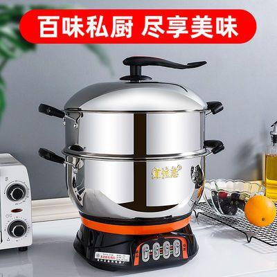 多星多功能电热锅家用电炒锅电蒸锅电煮锅电火锅不锈钢不粘锅