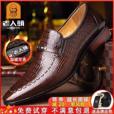 老人头皮鞋春季男士商务正装皮鞋男真皮鳄鱼纹加绒漆皮牛皮婚鞋