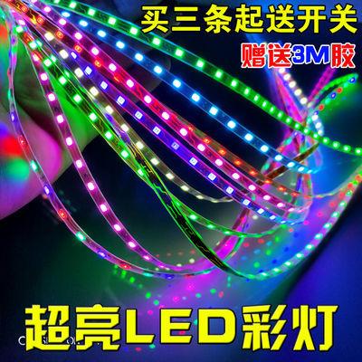 踏板摩托车改装led七彩灯条12伏爆闪流水灯带电动车防水装饰软条