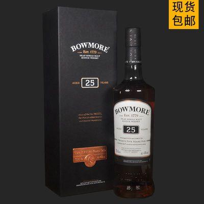 英国洋酒Bowmore波摩25年单一麦芽苏格兰威士忌版43%原装进口