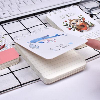 【100张200页】可爱迷你口袋本小笔记本加厚随身记事本计划小本子