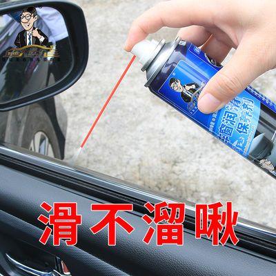 【解决车窗异响卡顿】车窗润滑剂汽车玻璃升降车门消除天窗轨道条