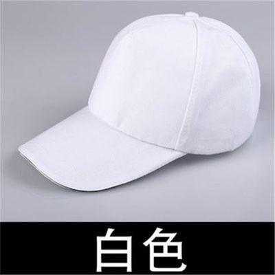 新品餐厅饭店火锅店快餐服务员工作帽子鸭舌帽志愿者广告帽定制l