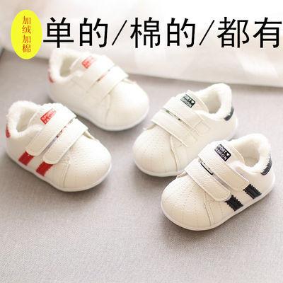 宝宝单鞋棉鞋小白鞋春秋冬季婴儿学步鞋男女周岁防滑软底加绒加棉