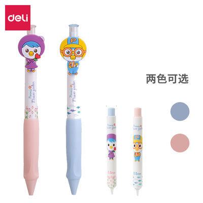 得力活动铅笔小学生矫姿笔儿童学习用品文具自动笔0.5铅芯0.7替芯