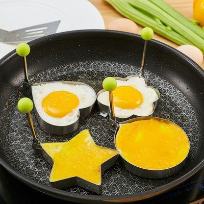 onlycook4个创意304不锈钢煎蛋器模型煎鸡蛋磨具爱心煎蛋模具个性