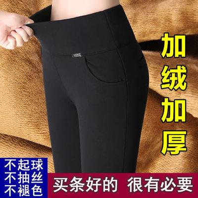 【加绒/不加绒】 秋冬薄款打底裤女外穿高腰长裤子大码小脚铅笔裤