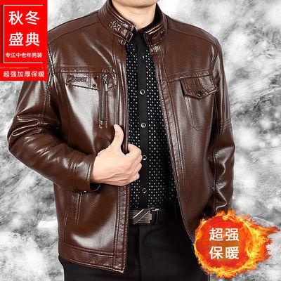 【拍下送棉袜】秋冬季新款男士皮衣立领加绒皮夹克中老年厚外套