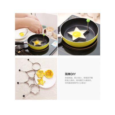 可爱卡通创意煎蛋器 蒸荷包蛋心形模型特价 爱心便当 不锈钢模具