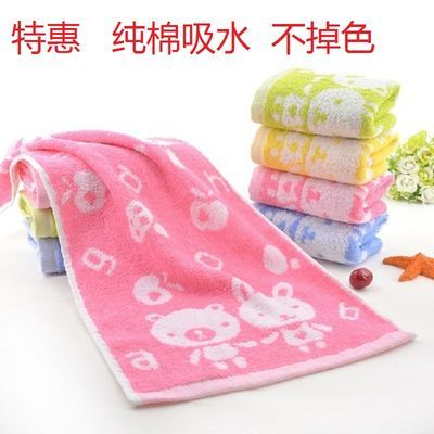35条装儿童毛巾纯棉洗脸长方形小毛巾全棉卡通婴儿宝宝洗澡毛巾