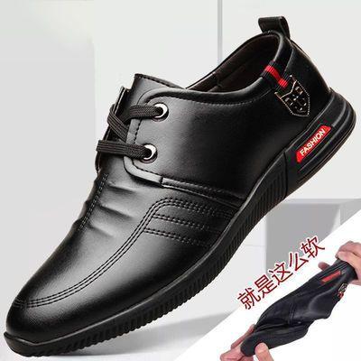 【美国花花公子PLUVDGY】男鞋秋季休闲皮鞋男透气软底加绒鞋子男