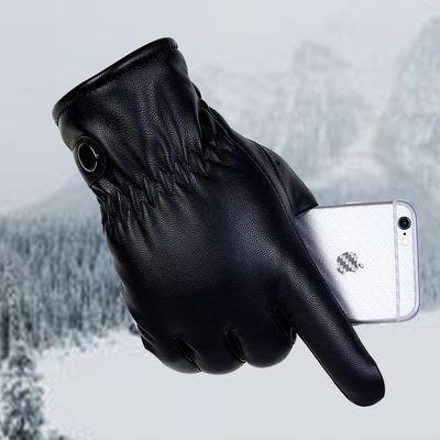 皮手套男女士冬季加绒加厚保暖触屏韩版防水户外骑车摩托车手套男