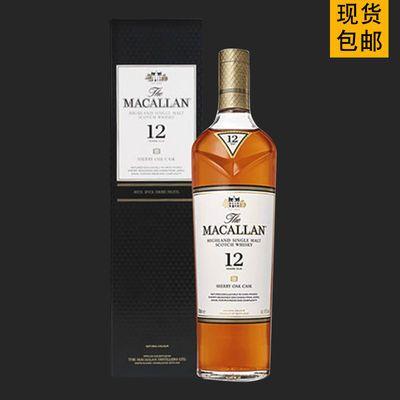 洋酒进口Macallan sherry麦卡伦12年雪莉桶 单桶 单一麦芽威士忌