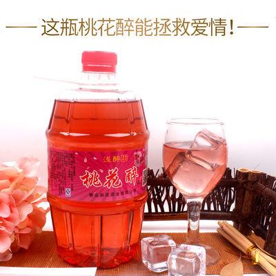 【买一送一】桃花酒三生三世十里桃花醉女甜果酒低度红酒冰酒1L*2
