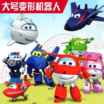 【新品优惠】超级飞侠玩具一套装全套大号乐迪小爱酷飞变形机器人