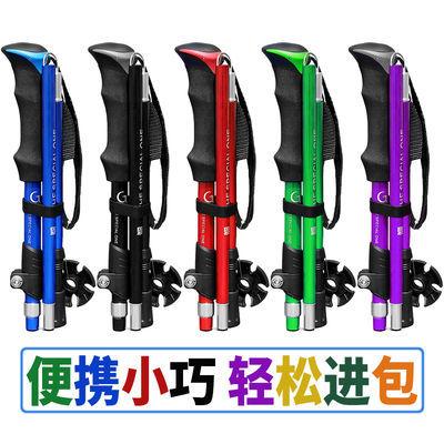 新款轻短折叠登山杖 伸缩手杖 户外徒步爬山登山装备多功能拐杖棍
