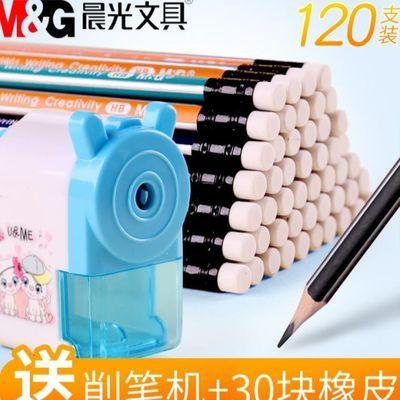 120支晨光铅笔三角形杆小学生专用2比2b幼儿园hb儿童批发橡皮擦学