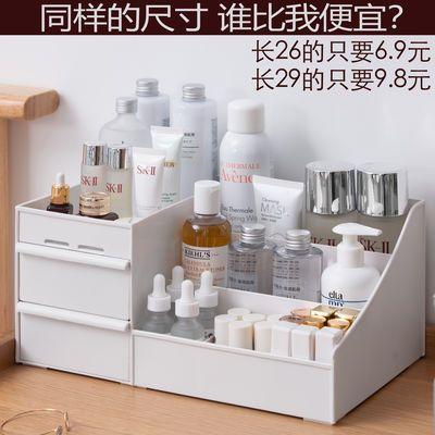抽屉式化妆品收纳盒大号整理护肤桌面梳妆台塑料口红置物架整理盒