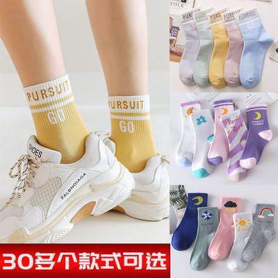 【秋冬新品】袜子女秋冬季中筒袜韩版短袜女式学生袜日系风长筒袜