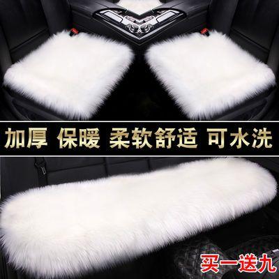 新款汽车坐垫冬季毛绒三件套无靠背保暖车垫免绑防滑单片后排座垫