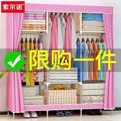 布衣柜钢管加固加粗简易布艺衣柜大号防尘双人组合收纳衣橱索尔诺